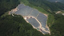 .S. Korean energy company constructs eco-friendly 8 megawatt-class solar power plant.