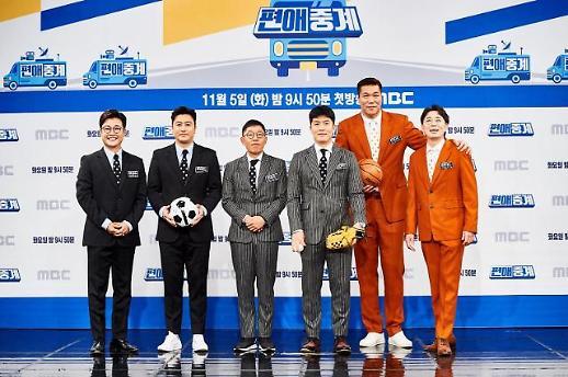 韩国哪个体育选手出身艺人最受关注?