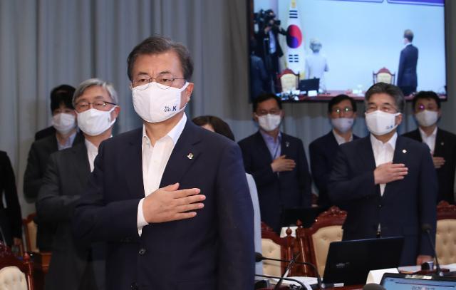 文대통령, 내일 수도권 방역대책회의 소집…박원순·이재명·박남춘 참석