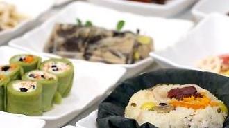 Suncheon Sansa Food-Thực phẩm tự nhiên chữa lành tâm trí và tốt cho sức khỏe
