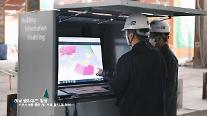 現代エンジニアリング、スマート建設技術ロードマップの樹立