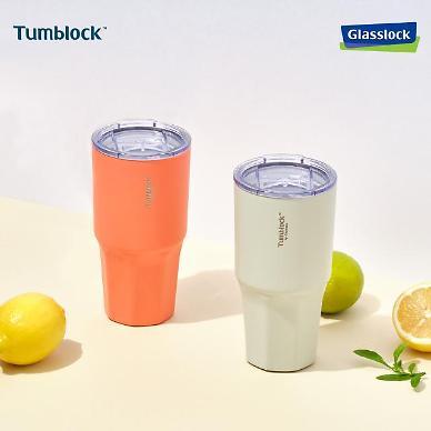 삼광글라스, 여름 맞이 '글라스락 텀블락' 신제품 4종 출시