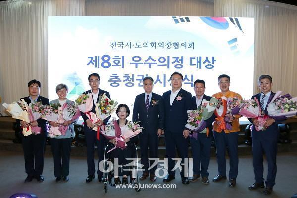 충남도의회 의원 7명 '우수 의정대상' 수상