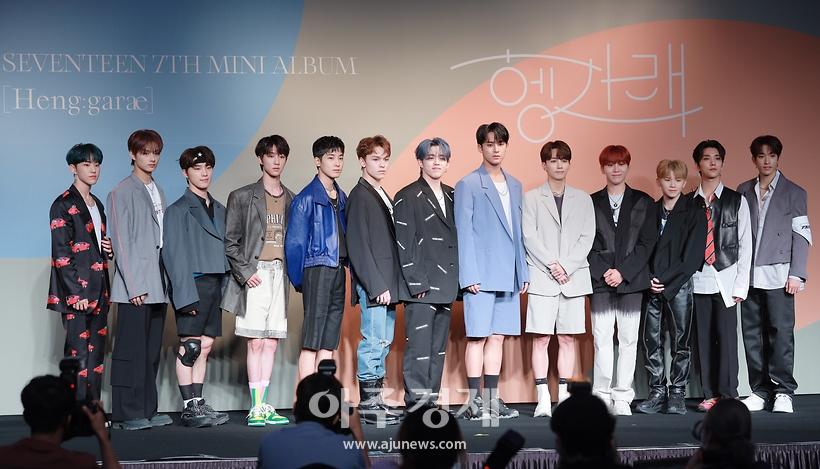 세븐틴(SEVENTEEN)컴백, '막막한 청춘들을 응원할 헹가래'