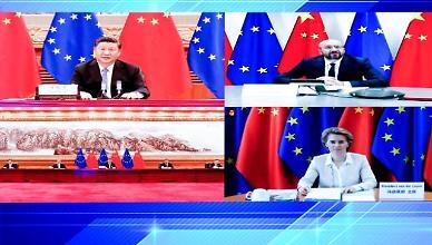 불협화음내며 끝난 中-EU 정상회담... 홍콩보안법·코로나 문제로 충돌