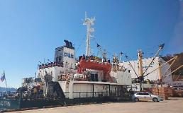 [コロナ19] 釜山港で集団感染発生・・・ロシア船員21人のうち16人感染