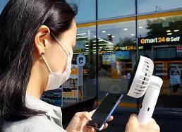 .调查:七成韩国人表示因炎炎夏日下戴口罩而倍感疲劳.