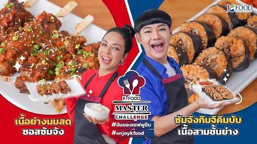 冬阴功吃腻了换换口味?韩国辣椒酱泡菜出口泰国规模大增