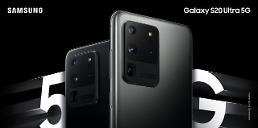 """.""""真5G""""再跳票 三星Galaxy Note 20系列或不支持5G 28㎓频段."""