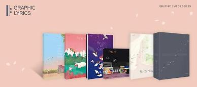 BTS to release series of graphic books depicting hit songs lyrics