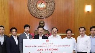 Tập đoàn LOTTE chung tay giúp Việt Nam vượt qua Covid19