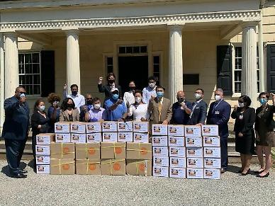 쌍방울, 美 한인회에 면마스크 1만장 기부…코로나19 함께 극복