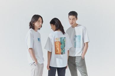 한세엠케이 앤듀, 무신사 2020 동행세일 참여…최대 20% 할인