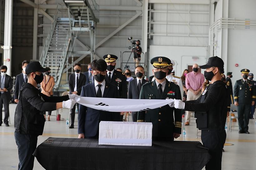 147구 국군전사자 유해, 70년 만에 한국으로