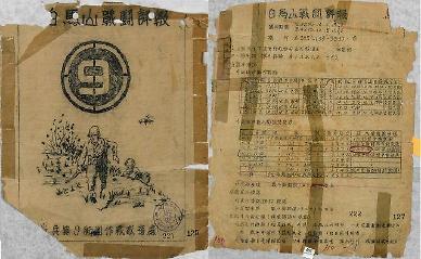 [광화문갤러리] 6·25전쟁 기록 대한민국 국가등록문화재 된다