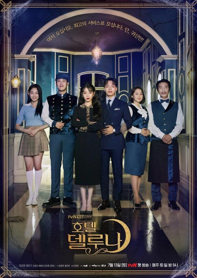 Studio Dragon embarks on production of American remake of K-drama Hotel Del Luna