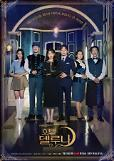 .Studio Dragon embarks on production of American remake of K-drama Hotel Del Luna.