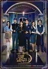 Studio Dragon embarks on production of American remake of K-drama Hotel Del Luna