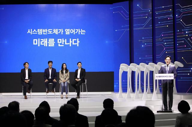 삼성전자, AI 석학 승현준 교수 영입…이재용 부회장의 뉴 삼성 본격화