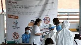 Số ca nhiễm Covid-19 tại Hàn quốc lại tăng đột biến với 51 người nhiễm mới