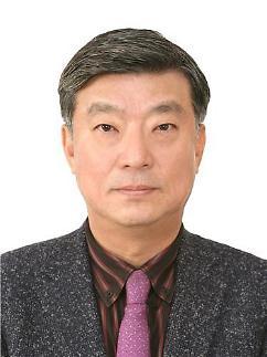 韩国浦项经营研究院设中国研究所引争议