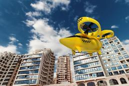 .UAM Team Korea launched for development of drone taxis in 2025.