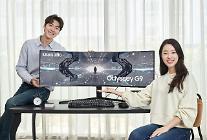 サムスン電子、カーブドゲーミングモニター「オデッセイG9」発売