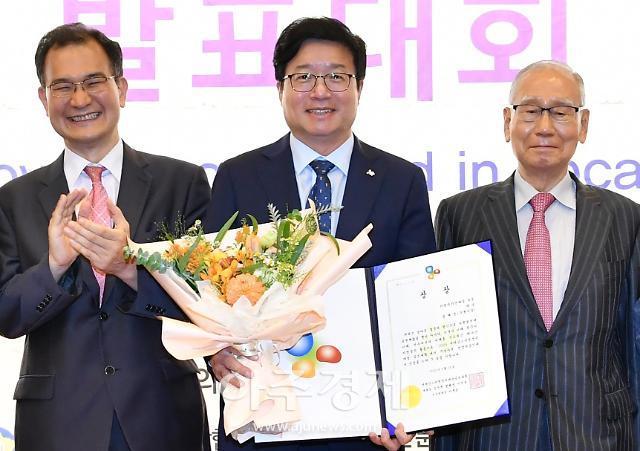 염태영 수원시장, '거버넌스 지방정치대상' 대상 수상