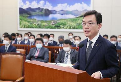 조세영 외교차관 전작권 전환, 한국에 동등 파트너 인식 줄 것
