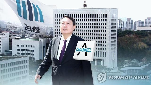 법무부, 검언유착 의혹 한동훈 차장검사 감찰 착수(종합)