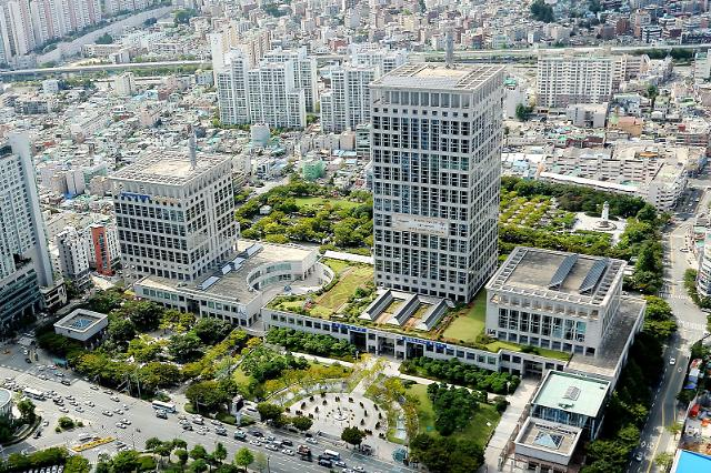 부산시-부산경찰청, 방문·다단계 판매업 불법영업 집중 점검