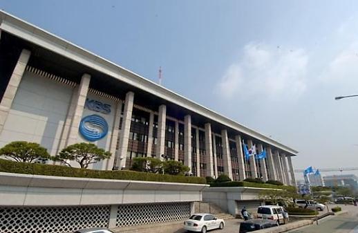 全年赤字近千亿韩元 KBS拟在2023年之前裁员1000人