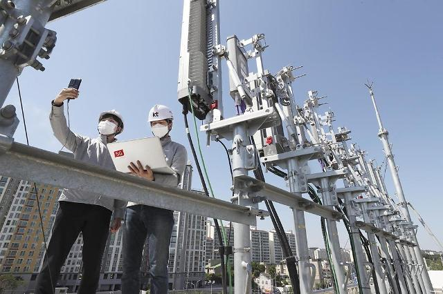 KT commercializes limited 5G standalone service at industrial complex