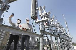 .KT commercializes limited 5G standalone service at industrial complex.