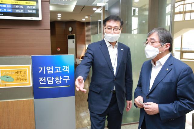"""윤석헌 금감원장 지방금융지주 회장 만나 """"지역 기업 지원 당부"""""""