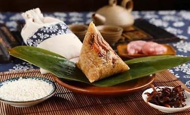 중국 단오절 음식 쭝쯔 세계화 박차