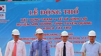 KOICA Hàn quốc, tài trợ xây dựng trường học, trạm y tế tại Tuyên Quang
