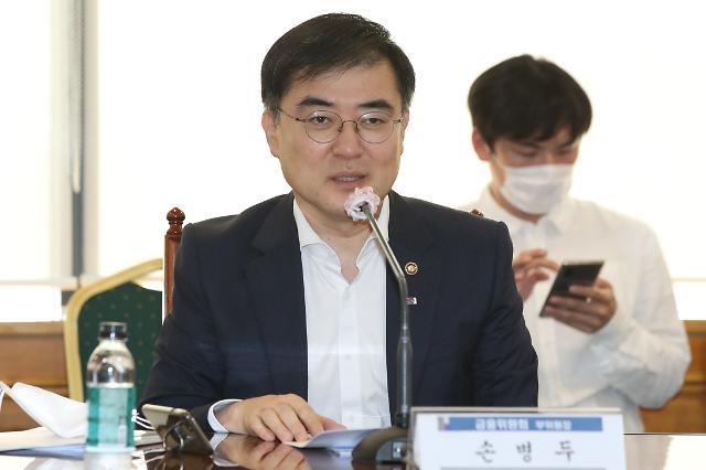 """손병두 """"부동산 대책, 추가 예외 검토 없다"""""""