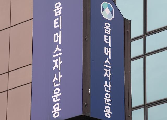 """사무금융노조 """"사모펀드 환매중단 사태, 금융당국의 정책실패 탓"""""""