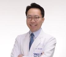 Bệnh viện Đại học quốc gia Seoul tiếp tục tiến hành thử nghiệm lâm sàng thuốc điều trị Covid19 Remdesivir