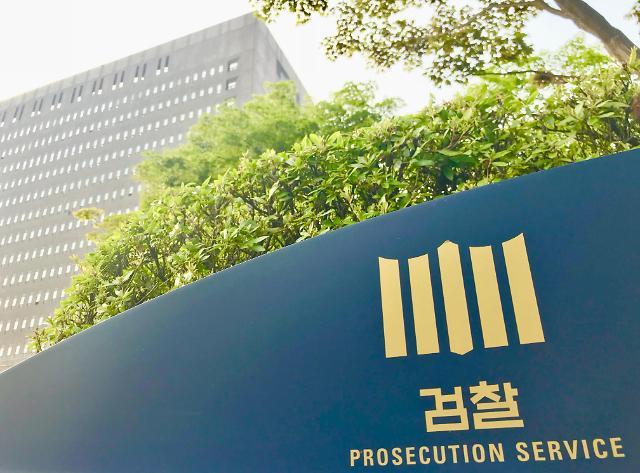중앙지검, 민생 사건 수사 강화... 7월 인사서 형사·공판 중용될 듯
