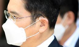 .三星电子副会长李在镕今日将过难关.