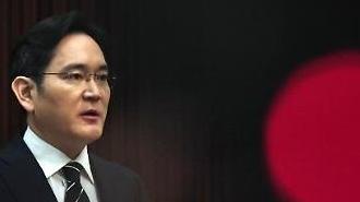 이재용 수사심의위 오늘 개최…기소 여부 외부전문가가 판단