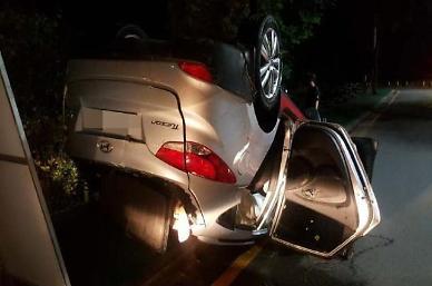 군산 은파호수공원에 SUV 빠져···4명 사망