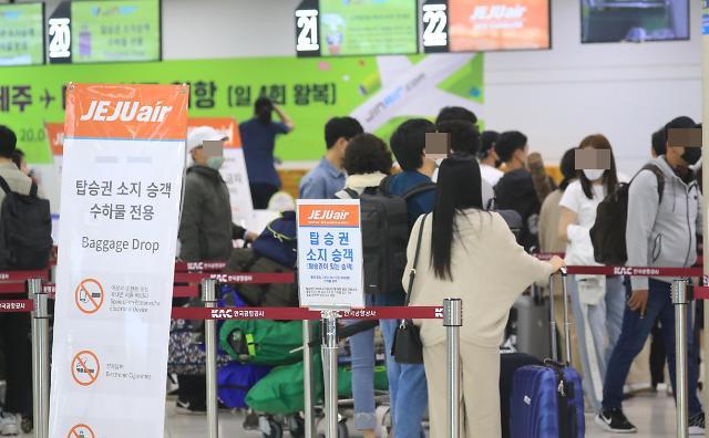 韩国5月汽油消费量环比增长18.6%