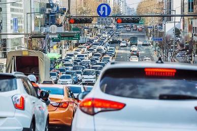 주말 대규모 시위·집회 예정, 교통 통제 어디할까?