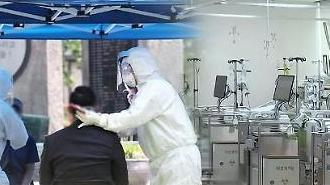 Hàn Quốc có thêm 39 người nhiễm mới…23 người ở vùng đô thị·7 người ở Daejeon Chungnam