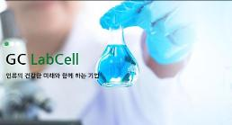 .GC Lab Cells American unit attracts $78 mln new investment from venture capitals.