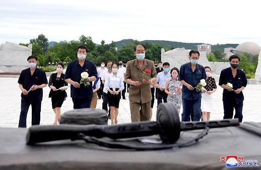 朝鲜破例未举行反美群众集会 分析称为今后与美谈判保留余地