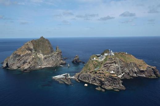 日本政府智囊团制作视频 声称独岛为日方领土